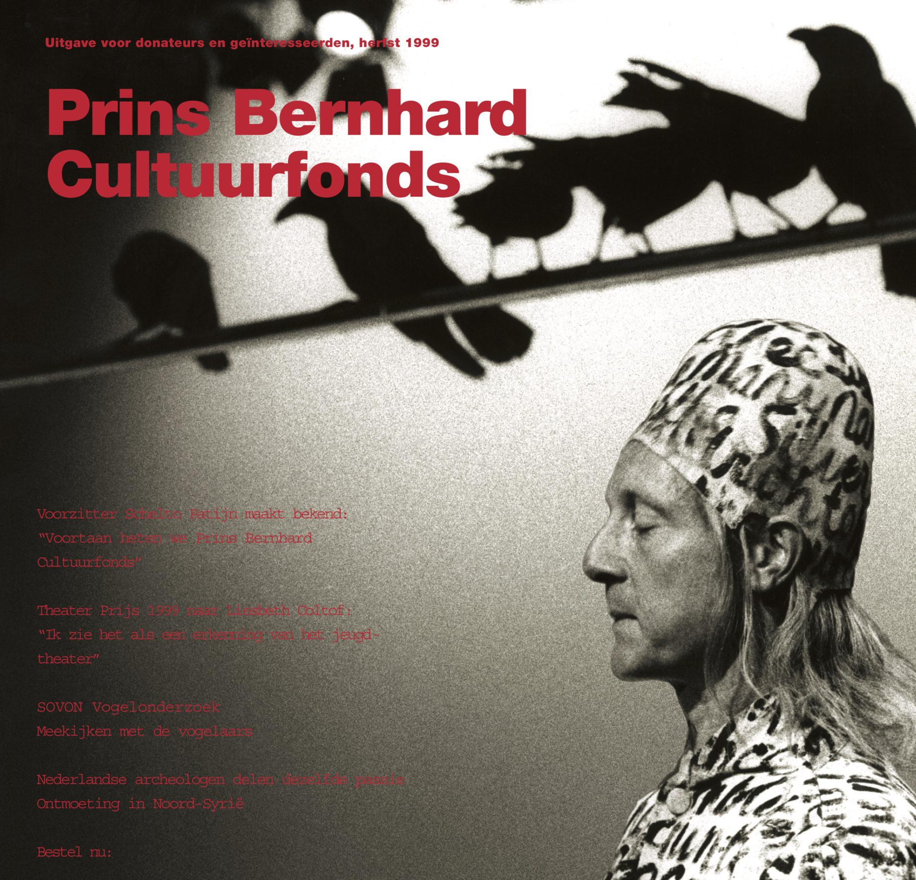 Prins Bernhard Cultuurfonds en Anjerfondsen